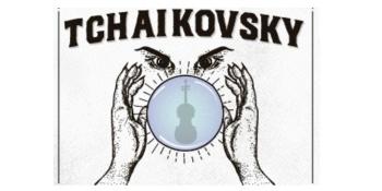 Tchaikovsky Violin Concerto in Denver